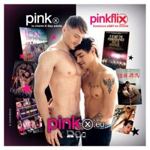 pinkxeu